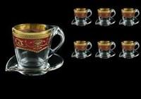 Набор чайных пар 6 чашек + 6 блюдец 12 пр Astra Gold