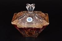 Конфетница розовая с крышкой Bohemia Gold Metropolitan 15 см