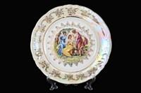 Набор тарелок Carlsbad Фредерика Мадонна Перламутр 25 см(6 шт)