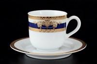 Набор кофейных пар Thun Яна Кобальтовая лента 160 мл (6 пар)
