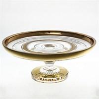 Менажница Bohemia Max Crystal Золото 31см