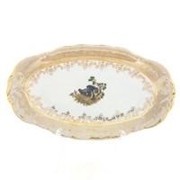 Блюдо овальное Sterne porcelan Охота Бежевая 24 см
