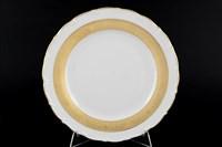 Набор тарелок Carlsbad Мария Луиза матовая полоса 21 см(6 шт)