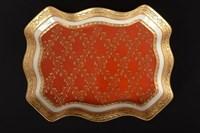 Блюдо прямоугольное Cattin 27 см