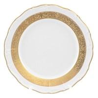Блюдо круглое Carlsbad Мария Луиза матовая полоса 30 см