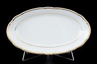 Блюдо овальное Thun Констанция отводка золото 21 см