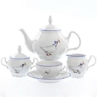Чайный сервиз Bernadotte Гуси 6 персон 17 предметов