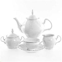 Чайный сервиз на 6 персон Bernadotte Платиновый узор 17 предметов