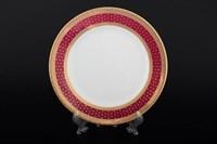 Набор тарелок Thun Луиза Мантия Бордо 19см (6 шт)