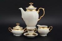 Кофейный сервиз Thun Мария Луиза золотая лента Ivory 6 персон 17 предметов