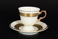 Набор кофейных пар 120 мл Мария Луиза IVORY