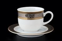 Набор кофейных пар 110 мл Опал Широкий кант платина золото (6 пар)