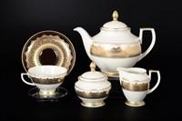 Чайный сервиз Falkenporzellan Agadir Brown Gold 6 персон 17 предметов