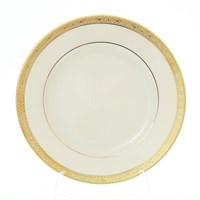 Набор тарелок Falkenporzellan Cream Gold 3064 27см(6 шт)
