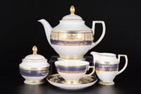Чайный сервиз Falkenporzellan Diadem Blue Creme Gold 6 персон 17 предметов