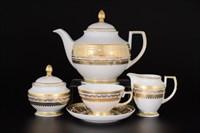Чайный сервиз Falkenporzellan Diadem Creme Gold 6 персон 17 предметов