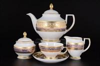Чайный сервиз Falkenporzellan Diadem Violet Creme Gold 6 персон 17 предметов