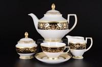 Чайный сервиз Falkenporzellan Harmony Creme Black 6 персон 17 предметов