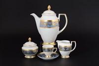 Кофейный сервиз Falkenporzellan Imperial Blue Gold 6 персон 17 предметов