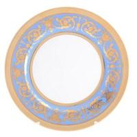 Набор тарелок Falkenporzellan Imperial Blue Gold 27 см(6 шт)