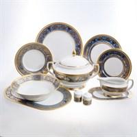 Столовый сервиз Falkenporzellan Imperial Blue Gold 6 персон 27 предметов
