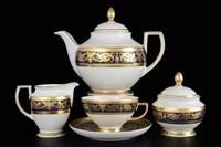 Чайный сервиз на 6 персон Falkenporzellan Imperial Cobalt Gold 17 предметов