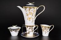 Чайный сервиз Falkenporzellan Tosca Blueshade Gold 6 персон 17 предметов