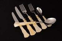Набор столовых приборов Domus Ginevra gold 36 предметов