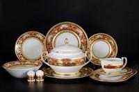 Столовый сервиз Falkenporzellan Alena 3D Bordeaux Gold Constanza 6 персон 27 предметов