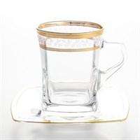 Набор чайных пар Crystalex Bohemia Золотой Лист V-D 220 мл, ( 6 пар),7*7*9 см, 14*14*2 см.