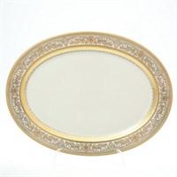 Блюдо овальное Falkenporzellan Cream Majestic Gold 36 см
