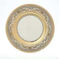 Набор тарелок Falkenporzellan Cream Majestic Gold 27см