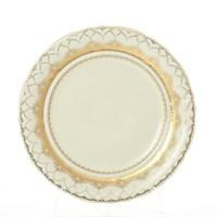 Набор тарелок  Leander Антония Золотой узор слоновая кость 25 см