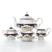 Чайный сервиз Leander Соната Золотая роза кобальт 6 персон 17 предметов
