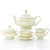 Чайный сервиз Leander Соната Золотая лента Слоновая кость 6 персон 17 предметов