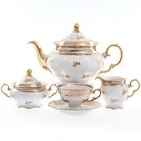 Чайный сервиз на 6 персон Carlsbad Фредерика Лист Бежевый 17 предметов