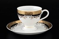 Набор кофейных пар Thun Кристина Черная Лилия 150мл (6 пар)