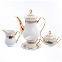 Кофейный сервиз Thun Констанция изумруд золотой орнамент 6 персон 17 предметов