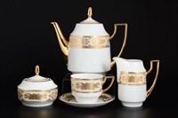 Чайный сервиз Thun Луиза Золотая роза 6 персон 17 предметов