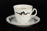 Набор чайных пар Bernadotte Синие вензеля 240 мл (6 пар)