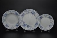 Набор тарелок 18 предметов Bernadotte Синие розы