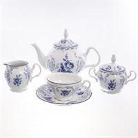 Чайный сервиз на 6 персон Bernadotte Синие розы 17 предметов