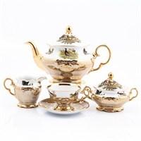 Чайный сервиз на 6 персон 17 предметов Охота Бежевая Sterne porcelan