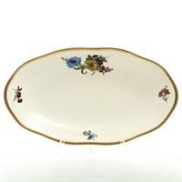 Блюдо овальное Sterne porcelan Слоновая кость 23 см
