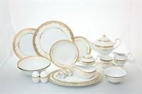 Чайный сервиз Обеденный Royal Classics 12 персон 81 предмет