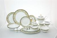 Чайный Обеденный сервиз Royal Classics Изабель 12 персон 81 предмет