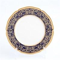 Набор тарелок Prouna Clarice Cobalt Gold 21см(6 шт)