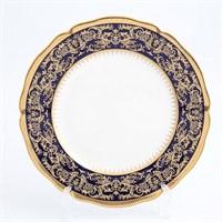 Набор тарелок Prouna Clarice Cobalt Gold 27см(6 шт)