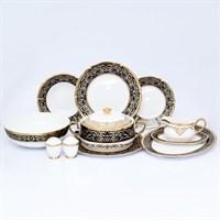 Столовый сервиз Prouna Clarice Cobalt Gold 6 персон 27 предметов