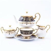 Чайный сервиз Prouna Clarice Cobalt Gold 6 персон 17 предметов